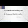 Itech EV Spring Conference 2021 Presentation