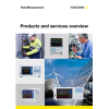 Yokogawa Products and Services overview 2019